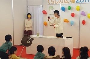 20170219 大道芸