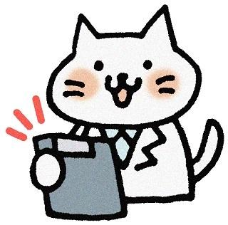 カルテを持つ猫