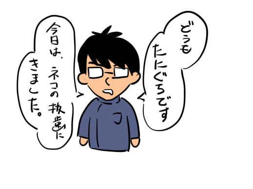 まつおか用01