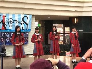 170212_0310 ミニライブを行う神戸のアイドルユニット「KOBerrieS♪」VGA