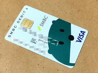 170226_0321 SMBC VISA Debit Card_VGA