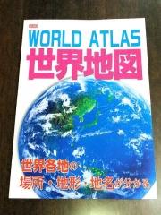 170425_4610 100ショップで買った世界地図_縦VGA