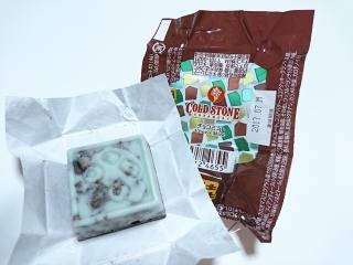 チロルチョコ チョコミント