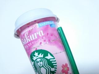 スターバックスコーヒー さくらラズベリーミルクa