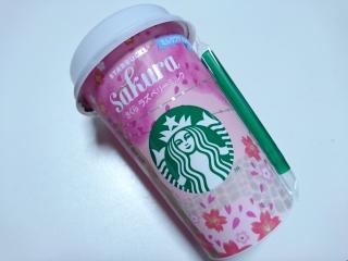 スターバックスコーヒー さくらラズベリーミルク