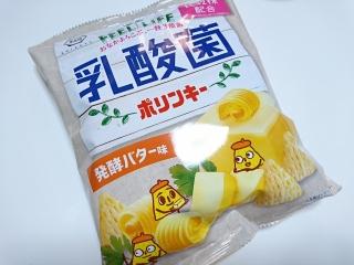 乳酸菌ポリンキー発酵バター味