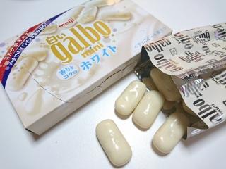 明治 白いガルボminiホワイト
