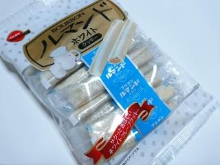 ブルボン ルマンドホワイトクッキー