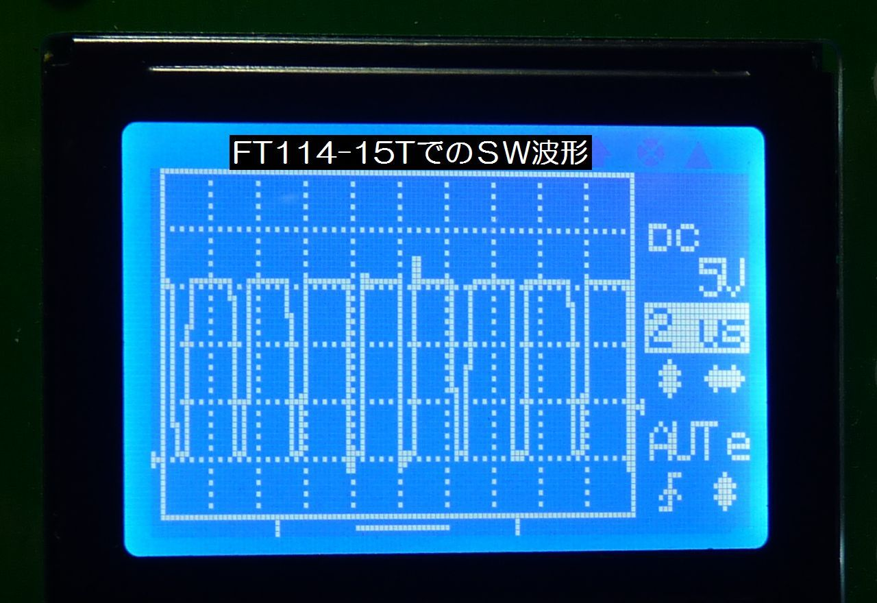 ft114-15t-sw.jpg