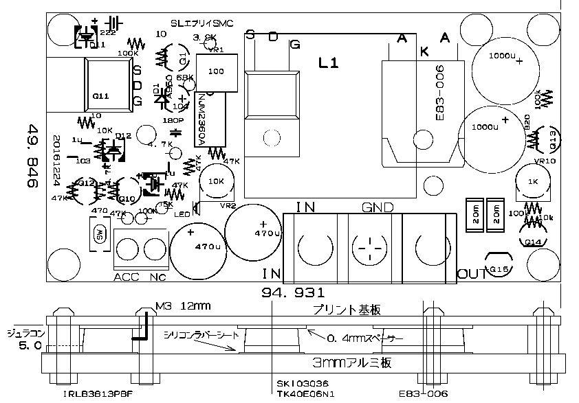 shouatu2-2-6.jpg