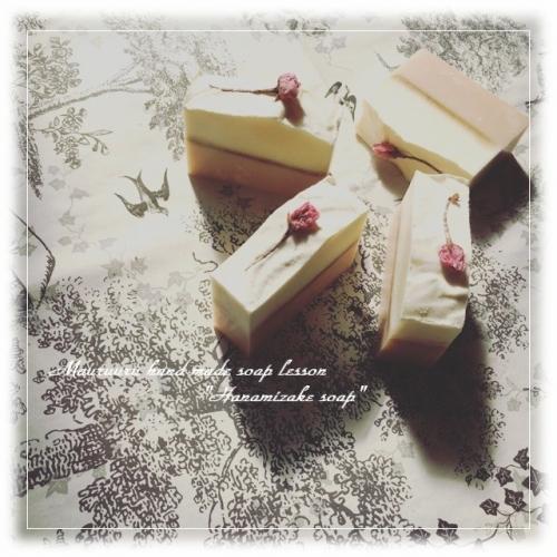 花見酒soap002