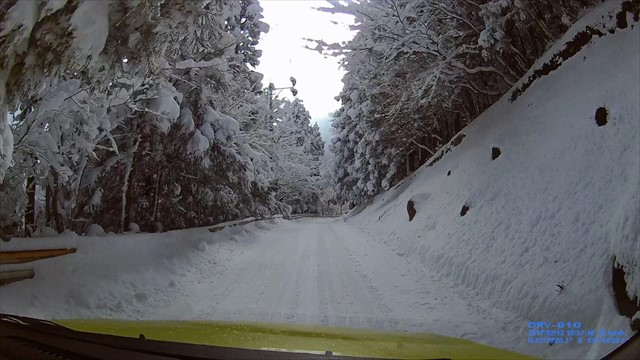 雪の英彦山へドライブ-24