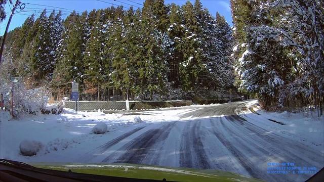 雪の英彦山へドライブ-2