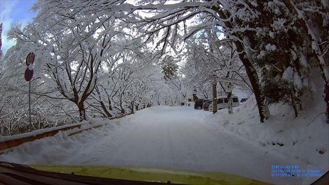 雪の英彦山へドライブ-19
