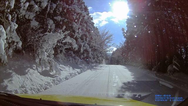 雪の英彦山へドライブ-13