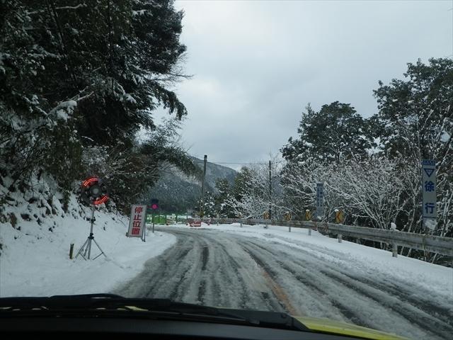 英彦山へ-1