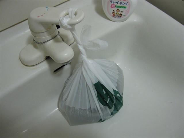 ゴミ取り網を漂泊中