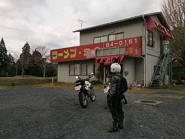 29Y1-5.jpg