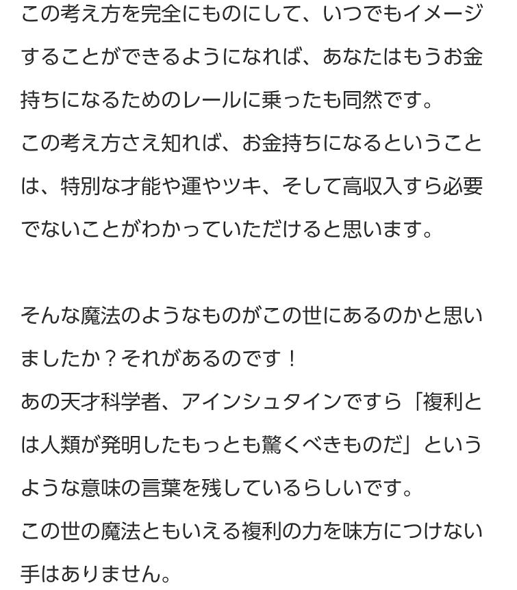 アインシュタイン福利02