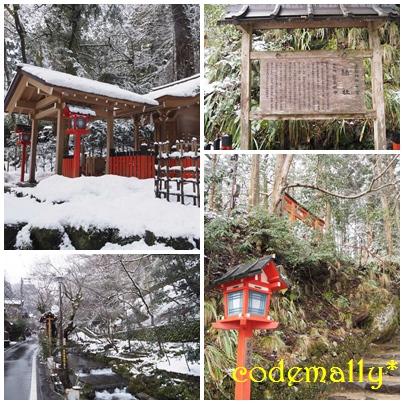 2017冬関西4