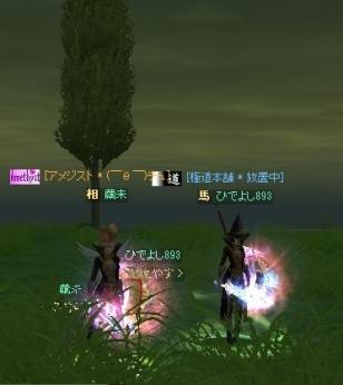 SRO[2012-06-27 02-50-12]_11 (2)