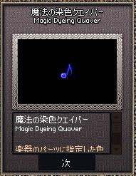 2017y02m22d_170441926.jpg