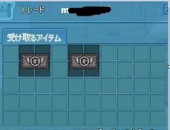 2017y02m25d_225922413.jpg