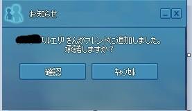 2017y04m03d_152402608.jpg