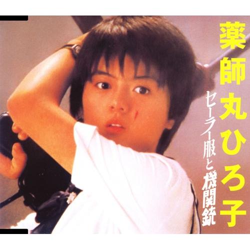 kikanju_jpg-12.jpg