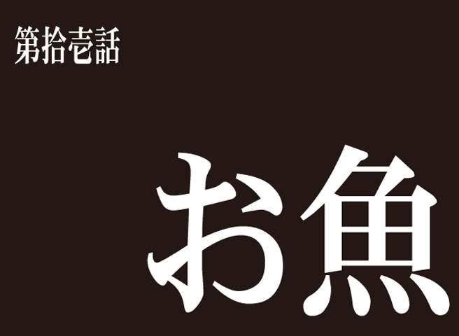 syuurai-4.jpg