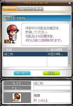 Maple170217_062521.jpg