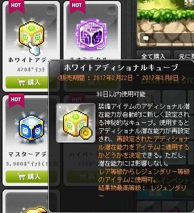Maple170222_143451.jpg
