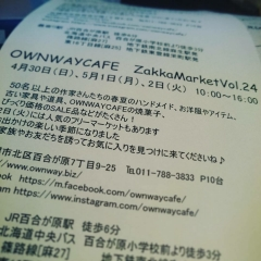 OWN WAY CAFE24