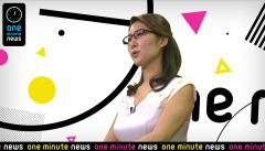 Abema TV 古瀬絵里キャスター