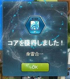 Maple170213_133225.jpg