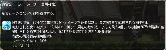 Maple170213_133229.jpg