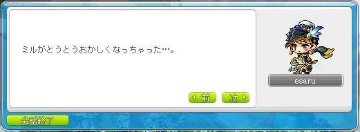 Maple170221_174506.jpg