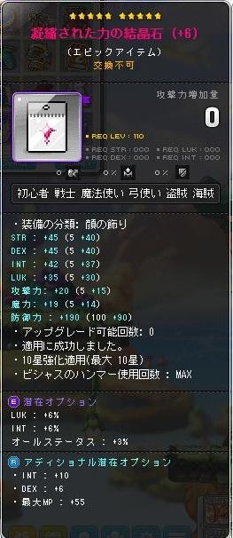 Maple170226_065617.jpg