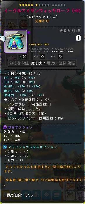 Maple170226_065622.jpg