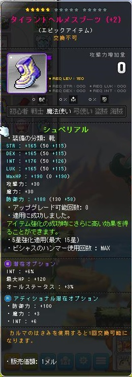 Maple170226_065627.jpg