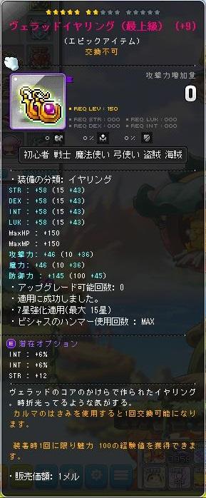 Maple170226_065651.jpg