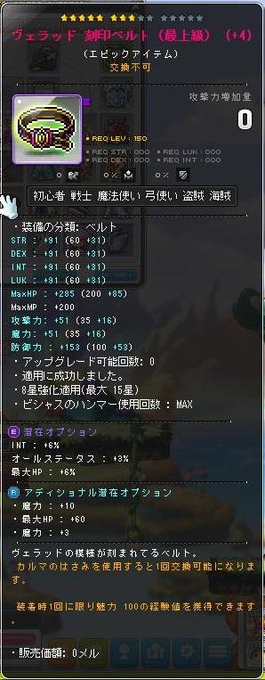 Maple170226_065654.jpg