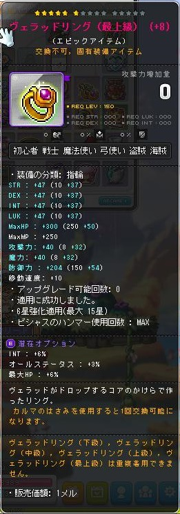 Maple170226_065706.jpg