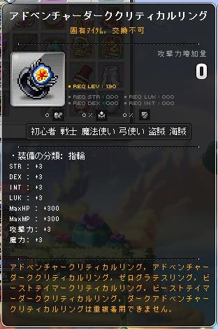 Maple170226_065708.jpg