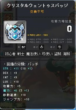 Maple170226_065720.jpg