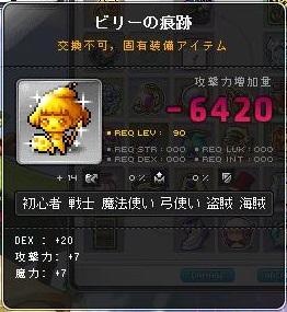 Maple170226_065738.jpg