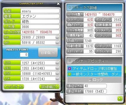 Maple170226_072523.jpg