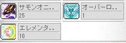 Maple170226_073001.jpg