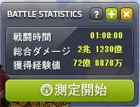 Maple170226_220056.jpg