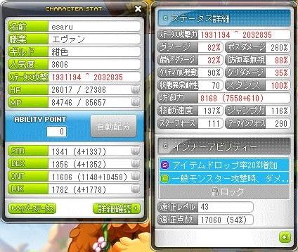 Maple170227_173758.jpg